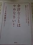DSC_1162.JPG