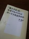 DSC_5088[1].JPG